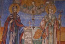 Sv Kiril i Metodij