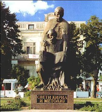 Св. Кирил и Методиј
