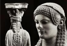 Архаична скулптура
