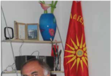 Ѓорѓија Џорџ Атанасоски
