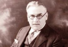 Михајло Пупин