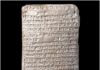 Едно од Писмата на Дмарна, таблици со клинесто писмо на кои е опишана социјално-политичката состојба во Ханаан во периодот пред освојуеањето од страна на Еереите