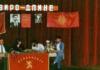 Дел од активностите на партијата ВМРО-ДПМНЕ